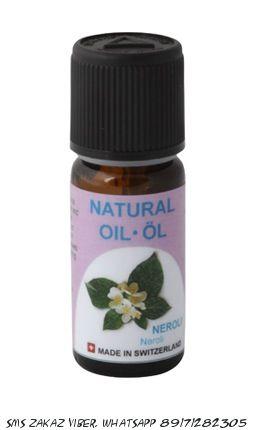 Эфирное масло Нероли Citrus aurantium var. amara