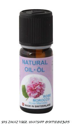 Эфирное масло Марокканской розы Вивасан