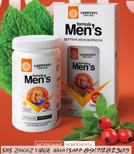 Вертера мэнсформула Vertera Men's formula