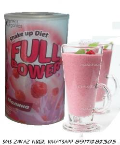 Коктейль Shake up Diet Full Power