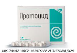 ПРОТОЦИД противопаразитарный препарат