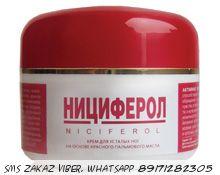 Нициферол - Крем для усталых ног