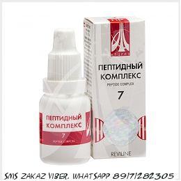 ПК-7 для поджелудочной железы