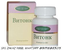 Витонк - комплекс витаминов группы B