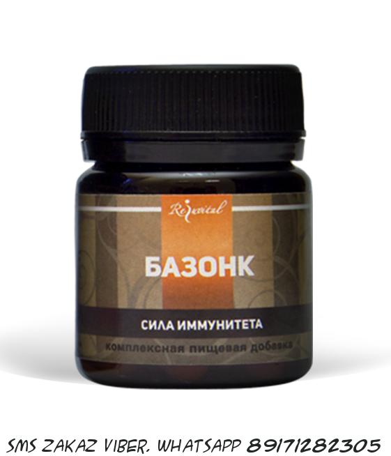 Онкопротектор и иммуномодулятор Базонк