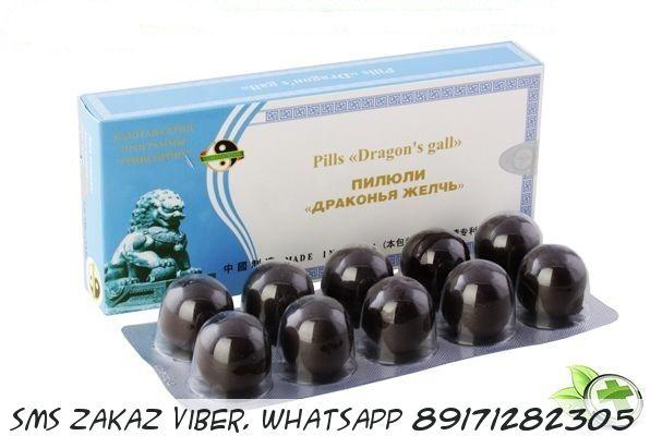 Таблетки для печени и желчного пузыря пилюли «Драконья желчь»