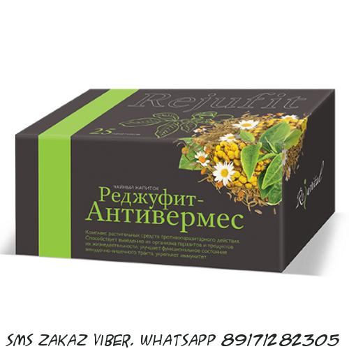 Чай противопаразитарный Антивермес