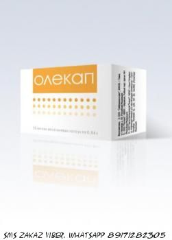 Олекап - для восстановления крови