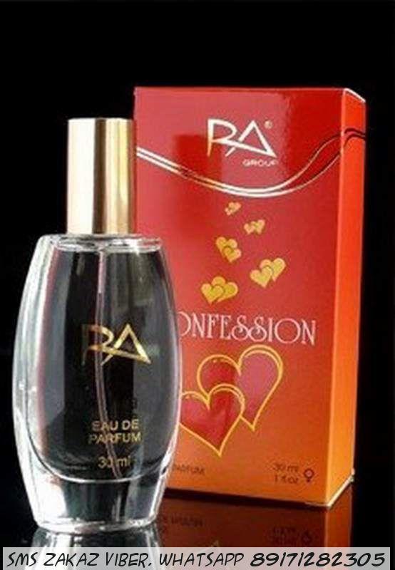 Парфюм с феромонами Confession