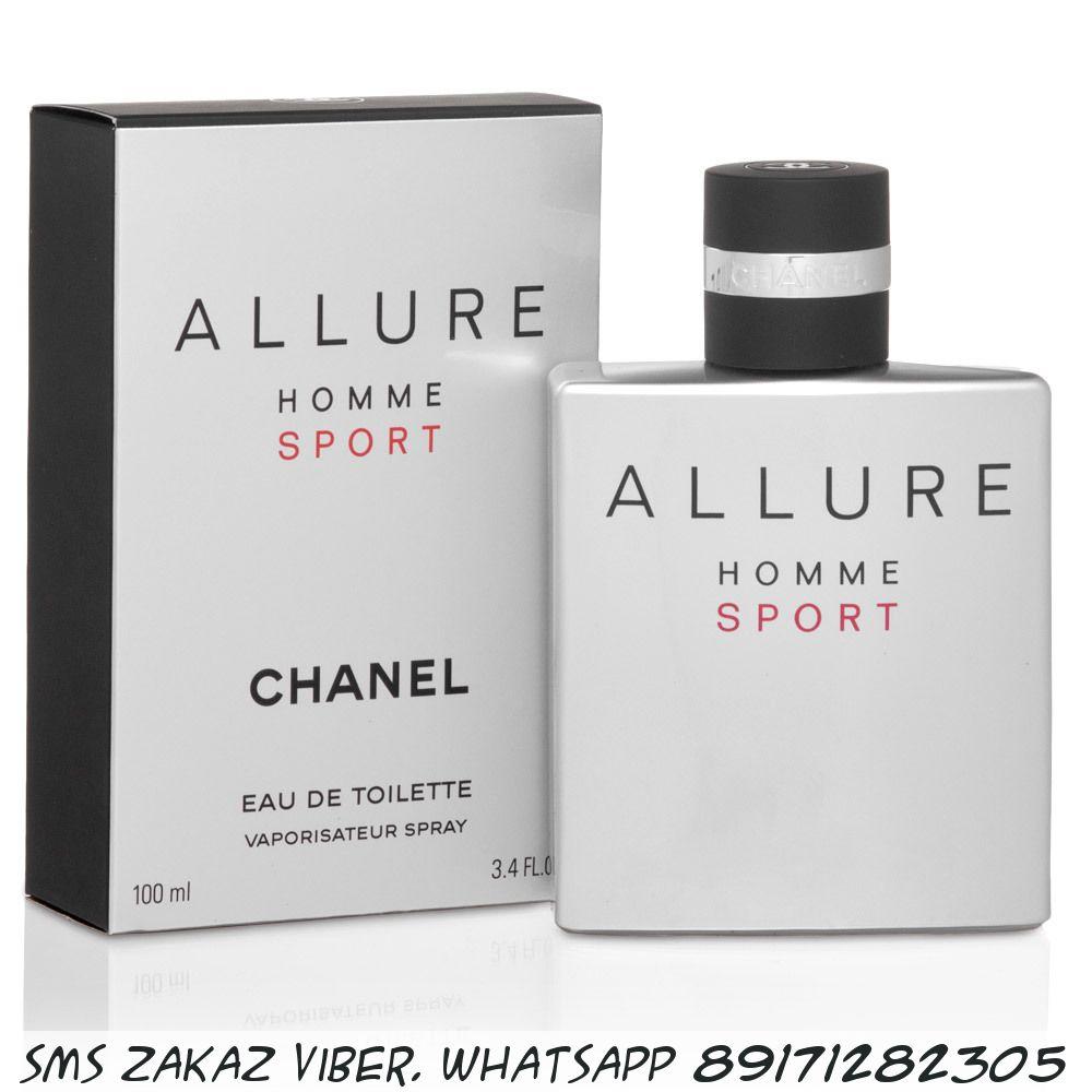 Шанель Аллюр Хоум Спорт туалетная вода