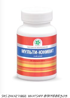 Мульти-Юнивит