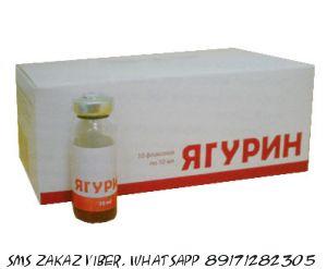 ЯГУРИН - активный помощник печени и мощный щит от гепатитов В и С