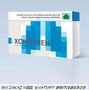 ХОНЛУТЕН - пептиды для легких и бронхов