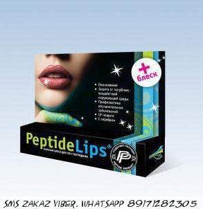 Бальзам-блеск для губ с пептидами PeptideLips