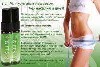 SLIM Alivemax контроль веса
