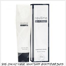 Крем для лица для проблемной кожи с пептидами Ревилайн