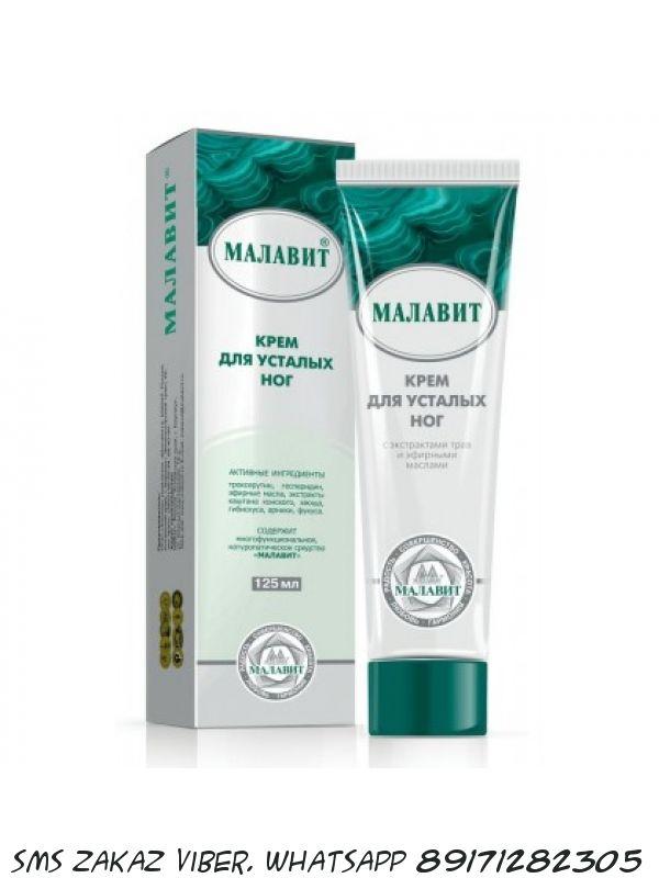 Малавит крем от боли в суставах
