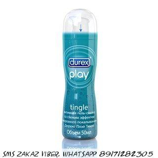 Интимная гель-смазка DUREX Play Tingle