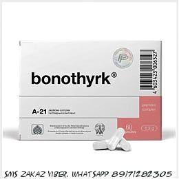 Бонотирк пептид паращитовидной железы 20 капсул