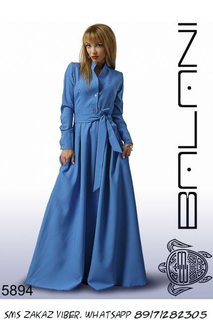 Длинное платье в пол закрытое из габардина