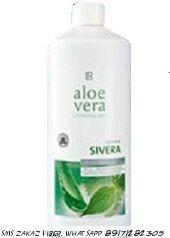 Питьевой Алоэ Вера с крапивой Сивера