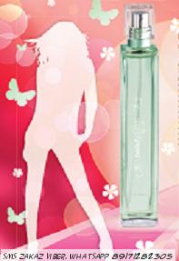 Beautyqueen – парфюмерная вода от LR